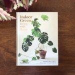 植物好きの方へおすすめの洋書【Indoor Green】