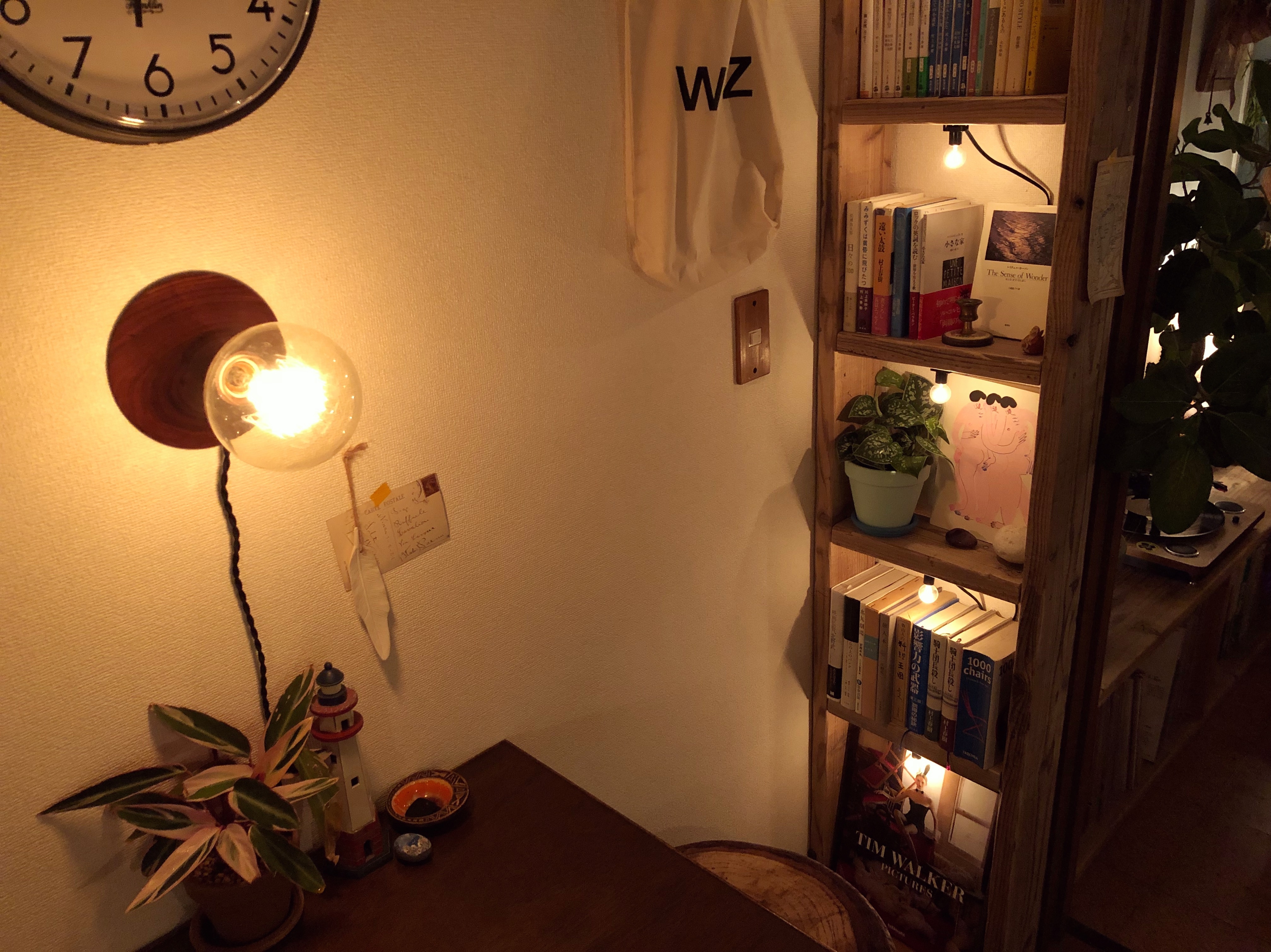 DIYで本棚をつくる④
