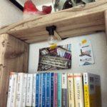 DIYで本棚をつくる 番外編②