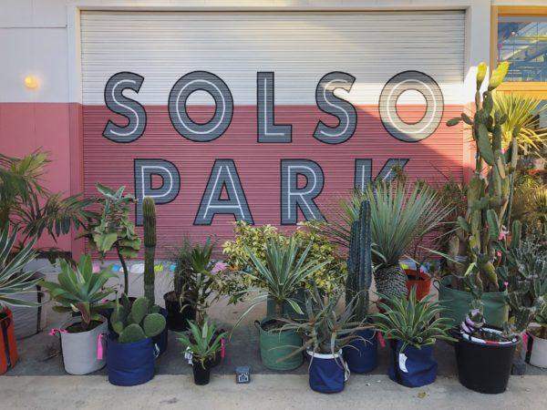 SHARE GREEN MINAMI AOYAMA(SOLSO PARK)再訪