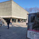 コルビュジエの絵画展/ @国立西洋美術館