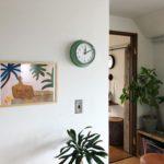 【インテリアの楽しい宿題④】キッチン脇の壁