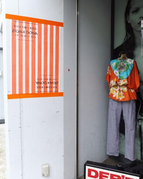 DONADONA TOKYO(ドナドナ トーキョー)