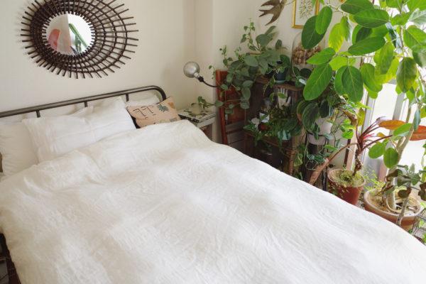 ラブザリネン ベッドメイク