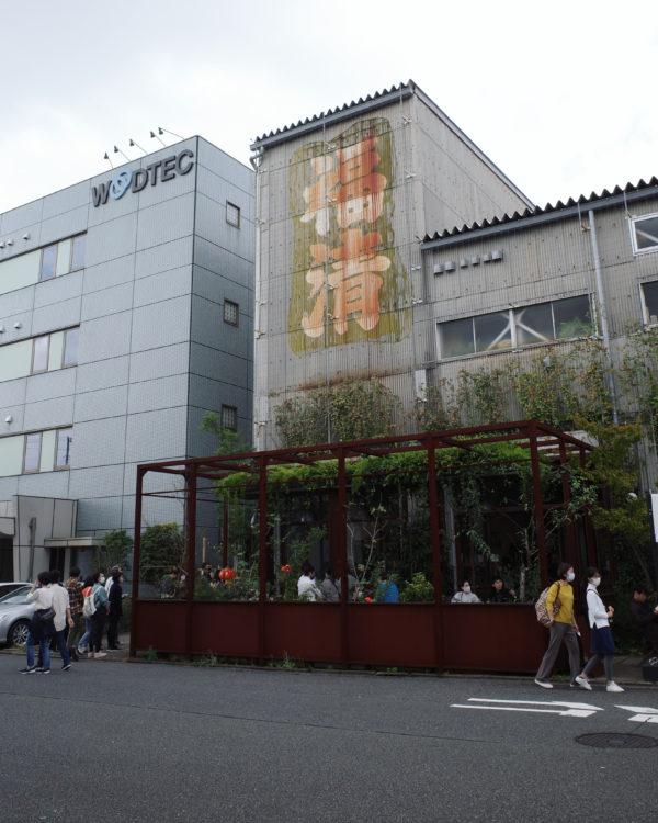CASICA 新木場